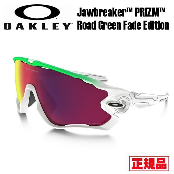 世界的に スポーツ サングラス アイウェア オークリー OAKLEY JAWBREAKER ジョウブレイカー グリーンフェードコレクション PRIZM FIELD, オーバーラグ 14da8b15