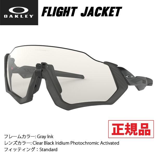 スポーツ サングラス アイウェア オークリー OAKLEY FLIGHT JACKET フライトジャケット Scenic グレー・Matte Steel/Clear 黒 Iridium Photochromic あすつく