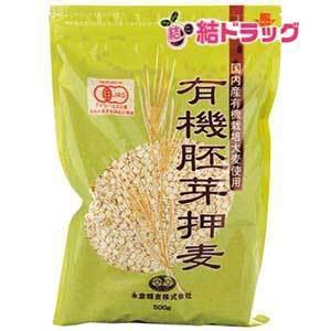 永倉精麦 国内産有機栽培大麦使用 有機発芽押麦 500g|yuidrug