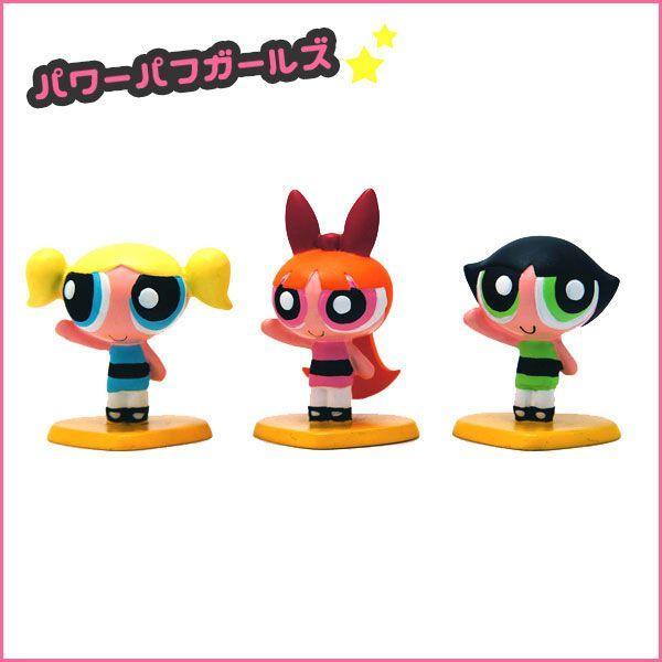 c7e4233f228d7 パワーパフガールズ The Powerpuff Girls フィギュア3個セット|yuigaha- ...