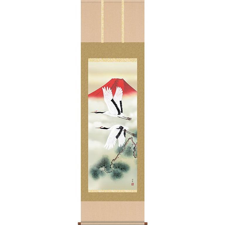 掛軸(掛け軸) 赤富士飛翔 井川洋光作 尺五立 約横54.5cm×縦190cm(送料無料)d3411