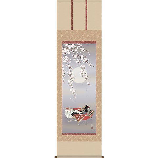 お雛様掛軸(掛け軸) 西尾香悦作 小野小町〜小町雛〜 (尺五立) d4102-24