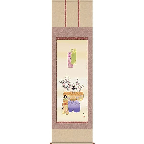 お雛様掛軸(掛け軸) 森山観月作 立雛 (尺五立) d4110-24