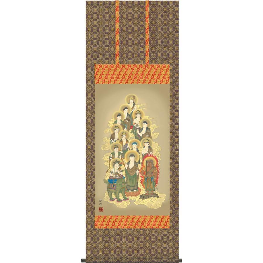 掛軸(掛け軸) 十三佛 山村観峰作 尺五アンド 五尺丈 約横54.5×縦150cm(送料無料)g4301