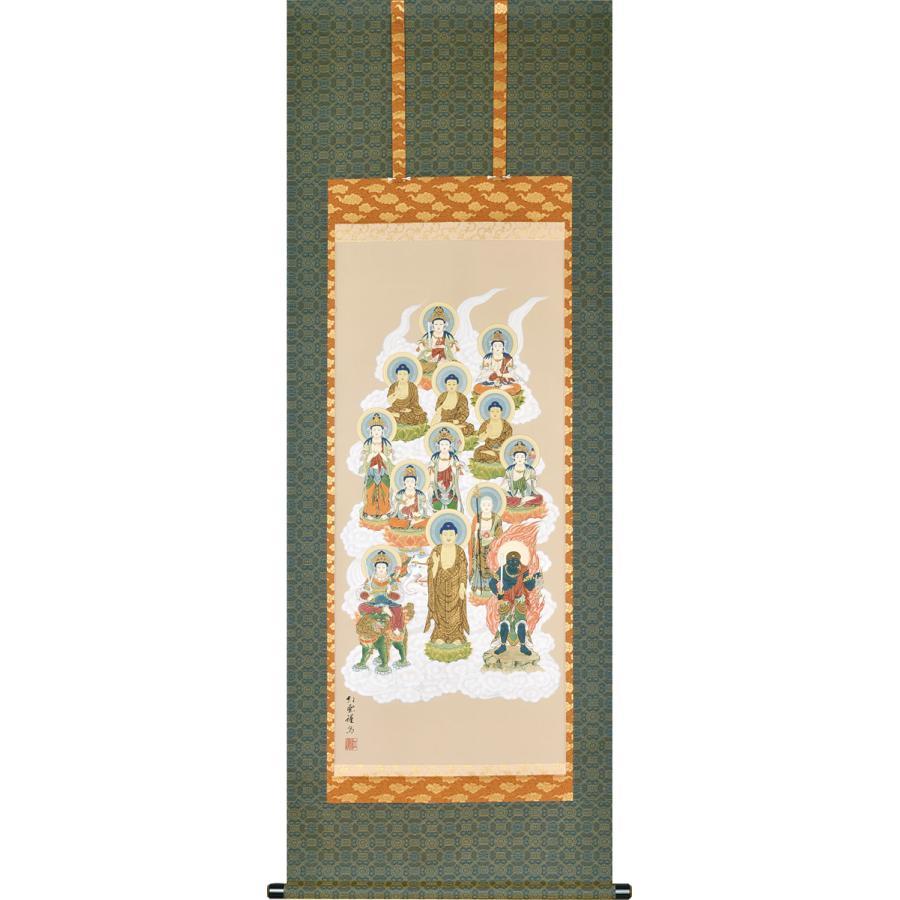 掛軸(掛け軸) 十三佛 武藤紅雲作 尺五立 約横54×縦190cm(送料無料)p9202