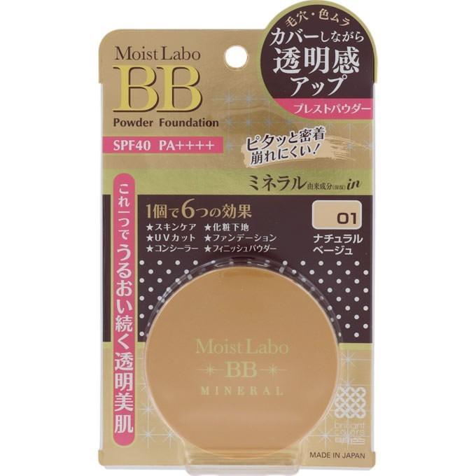 モイストラボ BB ミネラル プレストパウダー 01ナチュラルベージュ(1コ入)|yuiokinawaichiba