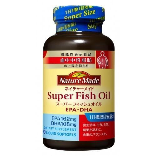 【機能性表示食品】ネイチャーメイド スーパーフィッシュオイル(90粒)|yuiokinawaichiba