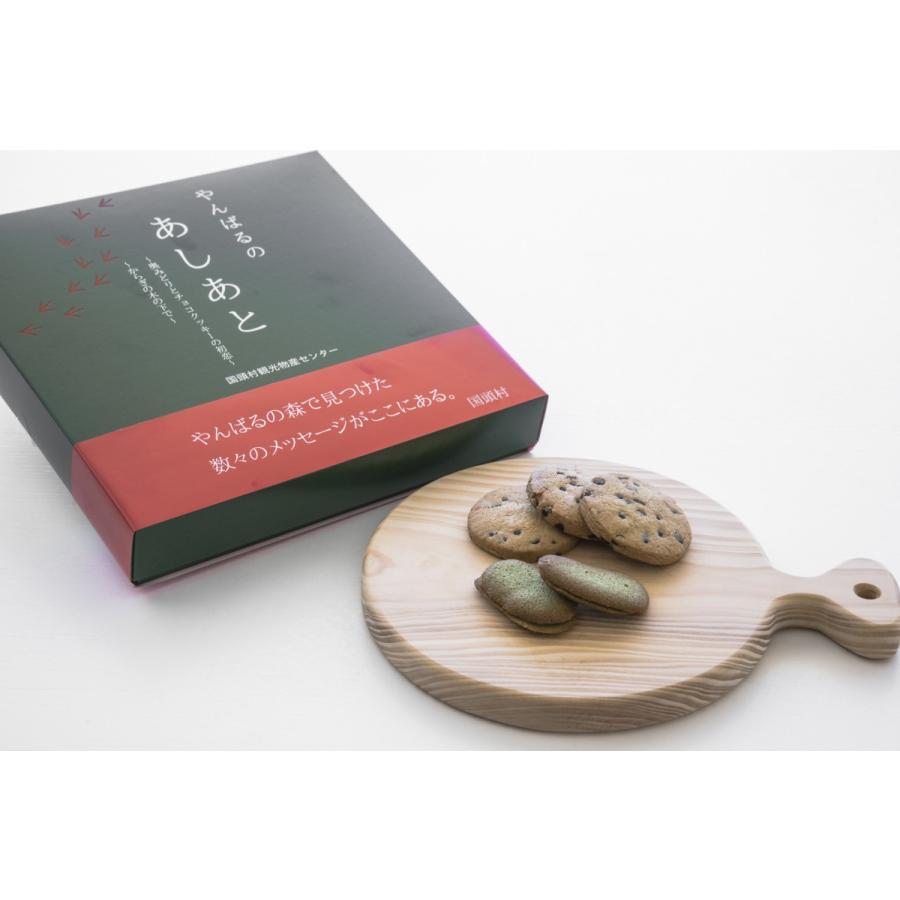 やんばるのあしあとクッキー(おくみどり茶とからぎ茶・2種類のクッキー詰め合わせ15枚入り)|yuiyui-k