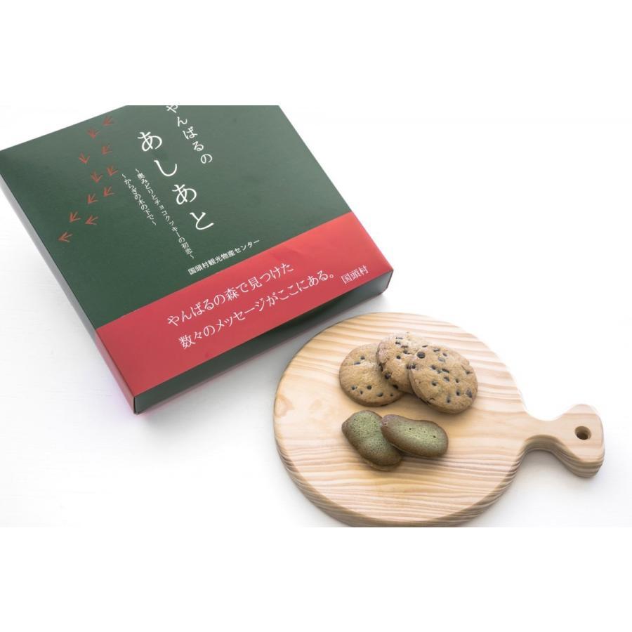 やんばるのあしあとクッキー(おくみどり茶とからぎ茶・2種類のクッキー詰め合わせ15枚入り)|yuiyui-k|02