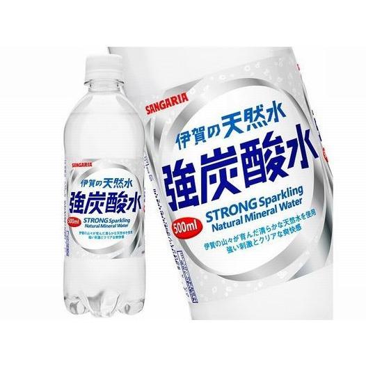 伊賀の天然水強炭酸水 500ml×24本 サンガリア SANGARIA(天然水 炭酸水)|yukawa-netshop
