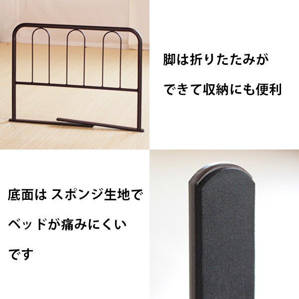 スプリングマット用 ベッドガード ハイタイプ ブラウン 15563|yukimi-kagu|06