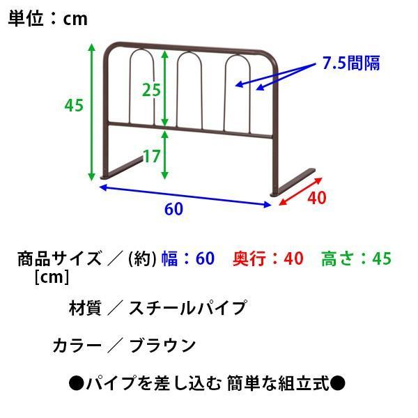 スプリングマット用 ベッドガード ハイタイプ ブラウン 15563|yukimi-kagu|07