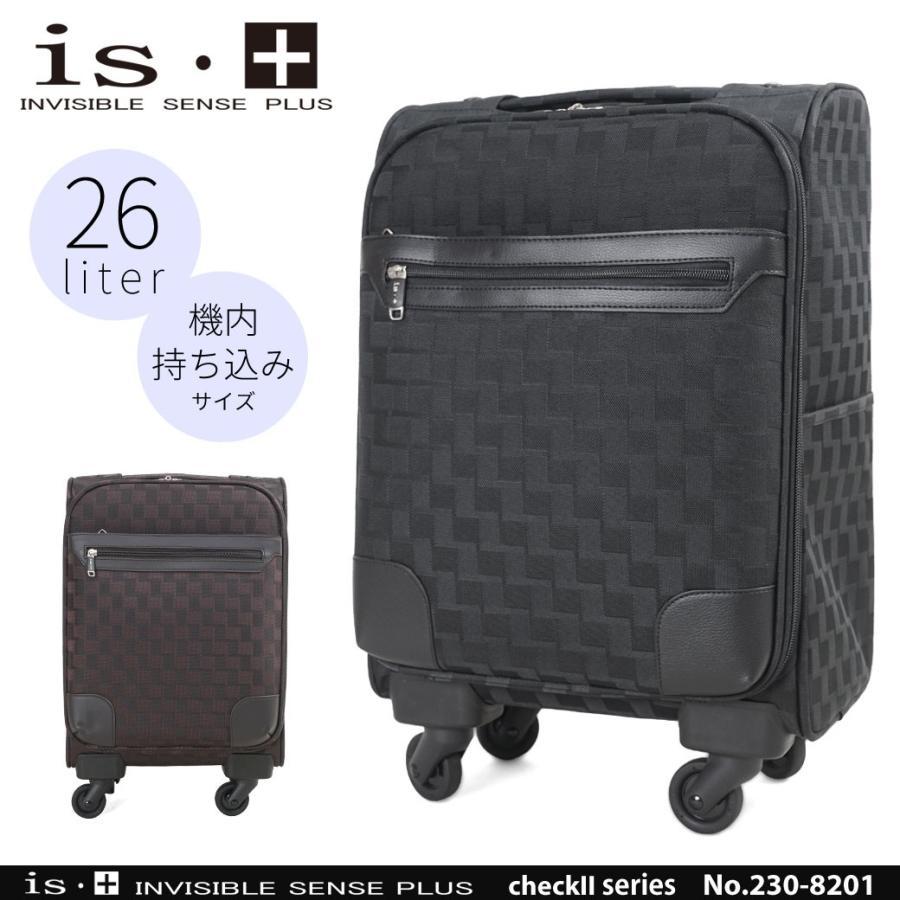 スーツケース キャリーケース メンズ is・+ アイエスプラス CheckII チェック2 ナイロン系 TSAロック 4輪 ソフト 外ポケットあり 機内持ち込みサイズ