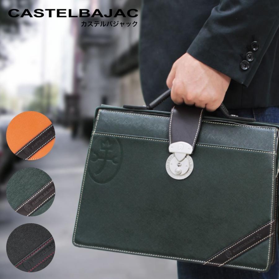 ファッションデザイナー ダレスバッグ ビジネスバッグ メンズ CASTELBAJAC(カステルバジャック)Doroite(ドロワット)ダレスバック 通勤 A4未満 革付属コンビ ビジネスバッグ メンズ A4未満 横型 軽量 ミニダレス, 天城町:c12e135b --- levelprosales.com