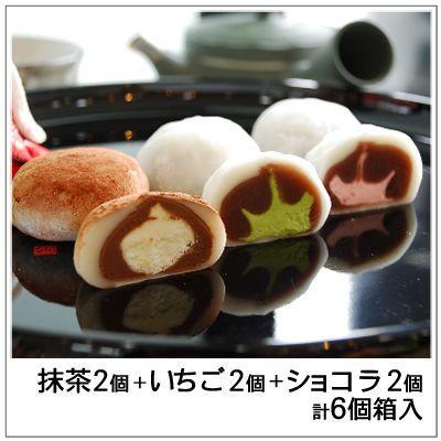 生クリーム大福:うさぎのしっぽ 抹茶・いちご・ショコラミックス(2個ずつ計6個入)|yukiusagi