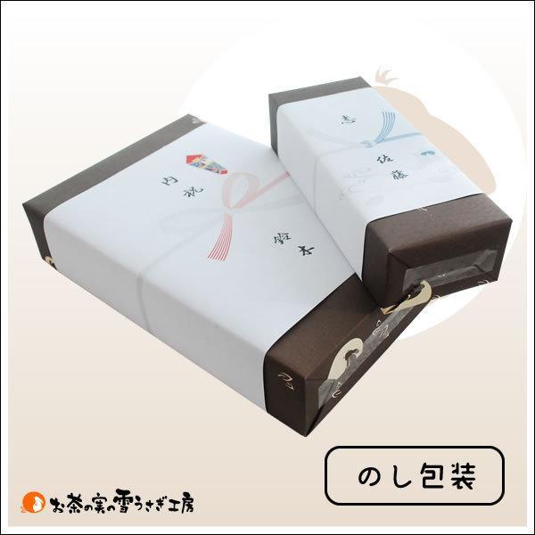クッキー・焼菓子箱詰め 2916円|yukiusagi|05