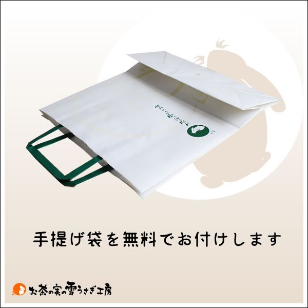 クッキー・焼菓子箱詰め 2916円|yukiusagi|06