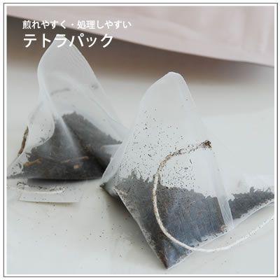 深蒸し茶の掛川からお届け  掛川紅茶 テトラパック25包 842円 yukiusagi 04