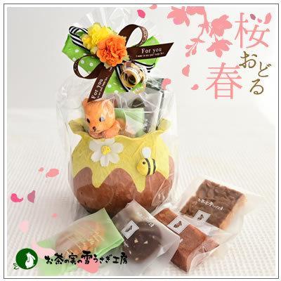 春ギフト特集:クッキー・焼菓子詰め合せ「アベイユ」 1447円|yukiusagi
