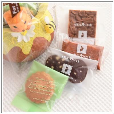 春ギフト特集:クッキー・焼菓子詰め合せ「アベイユ」 1447円|yukiusagi|08