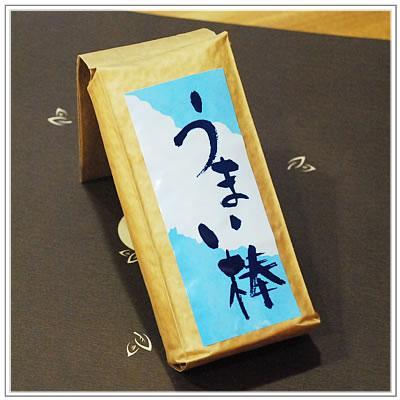 お茶:うまい棒「茎茶」200g yukiusagi