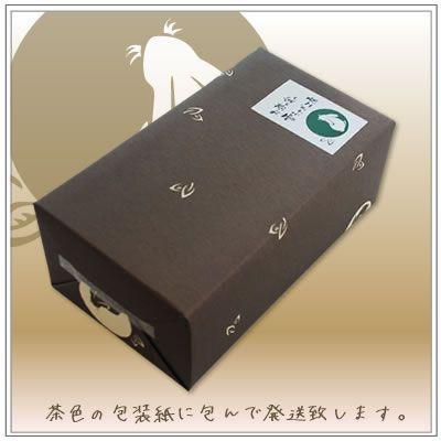 【深蒸し茶】お茶:高級深蒸し茶「なつめ缶」80g2本箱入り|yukiusagi|02