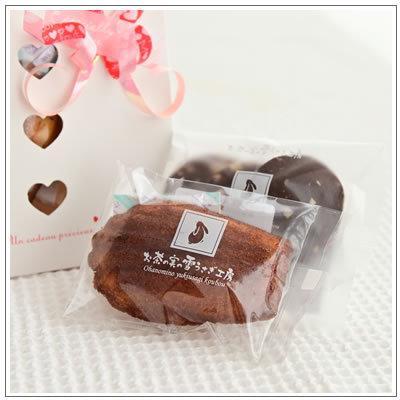 バレンタインのお返しに:ホワイトデーのクッキー・焼菓子詰合せ「デュール」 540円 yukiusagi 06