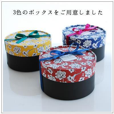 バレンタインのお返しに:ホワイトデーのクッキー・焼菓子詰合せ「ガルニ 青」 1242円 yukiusagi 06