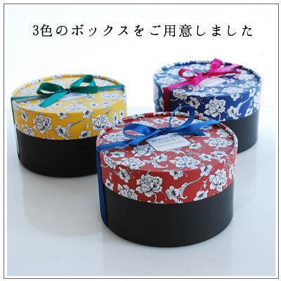 バレンタインのお返しに:ホワイトデーのクッキー・焼菓子詰合せ「ガルニ 黄色」 1242円 yukiusagi 06