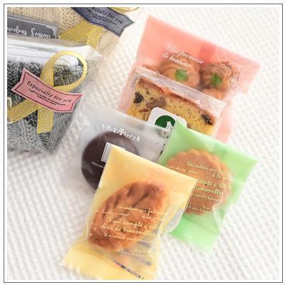 バレンタインのお返しに:ホワイトデーのクッキー・焼菓子詰合せ「ウォムポーチ 白」 1360円|yukiusagi|04
