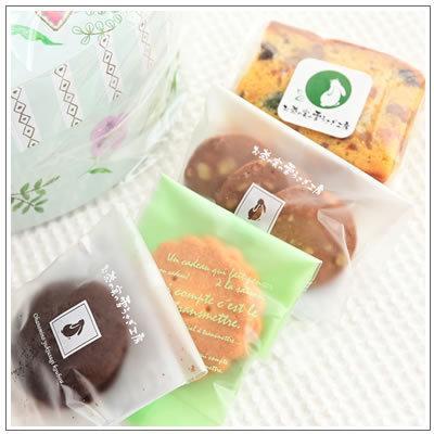 バレンタインのお返しに:ホワイトデーのクッキー・焼菓子詰合せ「サリーの庭」 1566円|yukiusagi|08