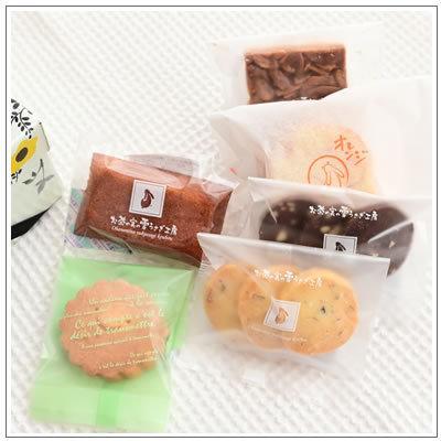 バレンタインのお返しに:ホワイトデーのクッキー・焼菓子詰合せ「コムサイ」 1576円 yukiusagi 04