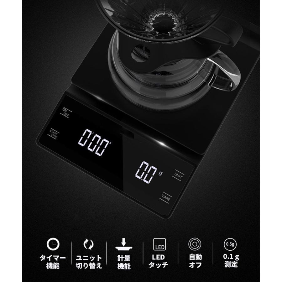 高品質 高評価 キッチンスケール タイマー付き デジタル コーヒー スケール 電子スケール 食品 バランス 0.1g測定重量 計り電子秤 計量器 キッチン 喫茶店 yukizakura 06