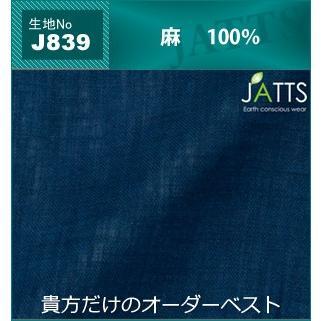 【ファッション通販】 オーダーベスト 生地番号J839-V JATTS JATTS 生地番号J839-V ベスト/麻100%/ネイビー無地, 仁木町:bc7e3e8e --- sonpurmela.online