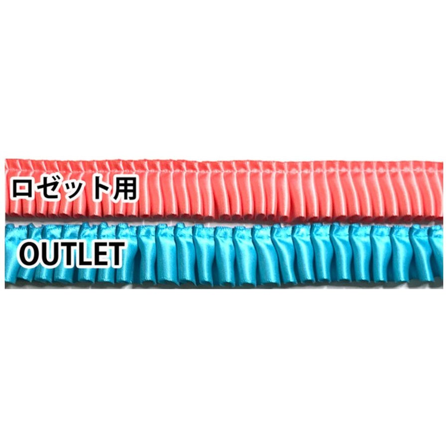 アウトレットフリルリボン yume-ribbon 02