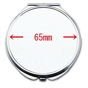 無地コンパクトミラードーム10個セット|yume-ribbon|03