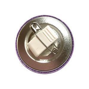 UV印刷用PVCリフレクター無地缶バッチ10P|yume-ribbon|06
