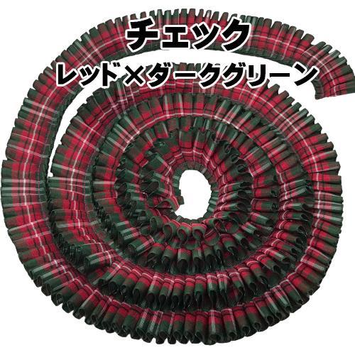 クリスマスロゼット用フリル【2m】 yume-ribbon 11