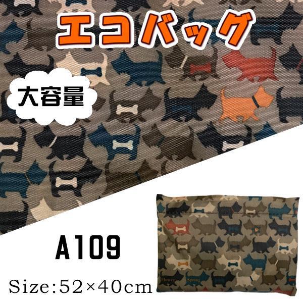 ねこ柄のエコバッグ ビッグLサイズ お買い物や普段使いにも便利 大容量ながら軽量で折りたたみ可能|yume-ribbon|12