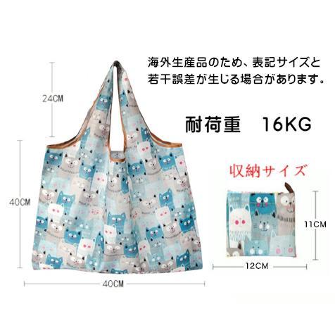 ねこ柄のエコバッグ Mサイズ お買い物や普段使いにも便利 お手頃サイズ、軽量で折りたたみ可能|yume-ribbon|02