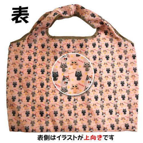 ねこ柄のエコバッグ Mサイズ お買い物や普段使いにも便利 お手頃サイズ、軽量で折りたたみ可能|yume-ribbon|08