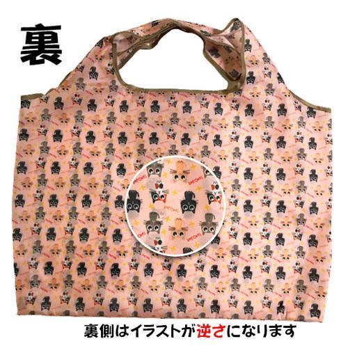 ねこ柄のエコバッグ Mサイズ お買い物や普段使いにも便利 お手頃サイズ、軽量で折りたたみ可能|yume-ribbon|09