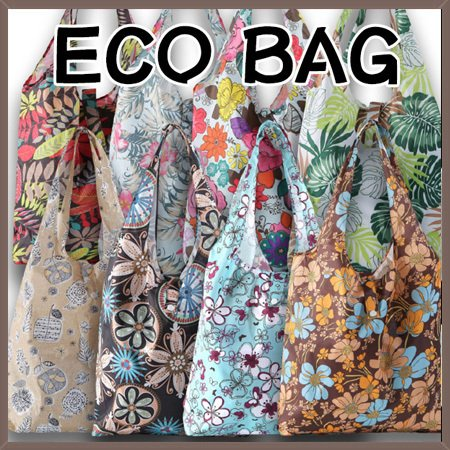 マチ付きMサイズのエコバッグ お買い物や普段使いにも便利 軽量で折りたたみ可能|yume-ribbon