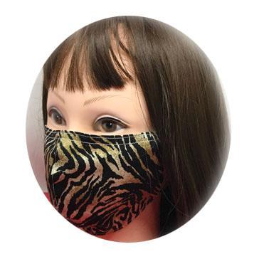 アニマル柄Tigerの布マスク|yume-ribbon|08