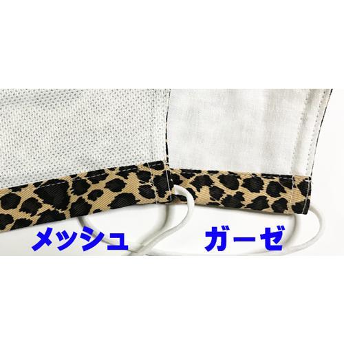 アニマル柄Tigerの布マスク|yume-ribbon|10