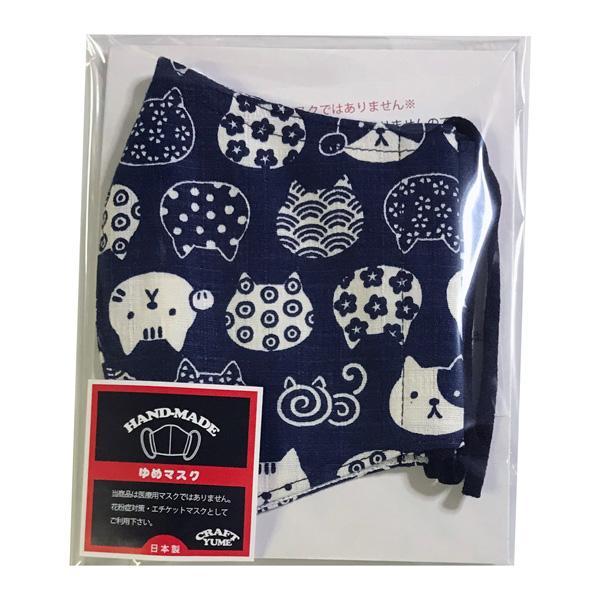 ネコ柄布マスク 裏側素材選択可。春夏用にはさらさらとしたメッシュ、秋冬用には肌触りも良いダブルガーゼ|yume-ribbon|08