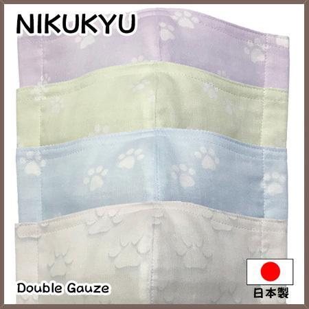 ガーゼに肉球柄プリントの布マスク  ふんわりダブルガーゼダ 猫 犬 日本製 コットン100%|yume-ribbon