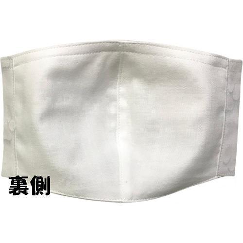 ガーゼに肉球柄プリントの布マスク  ふんわりダブルガーゼダ 猫 犬 日本製 コットン100%|yume-ribbon|06