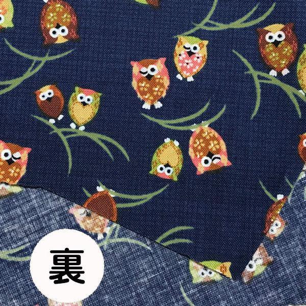 和風和柄の布マスク-3 海外へのお土産に最適 |yume-ribbon|10