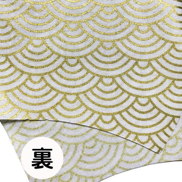 和風和柄の布マスク ゴールドライン |yume-ribbon|02